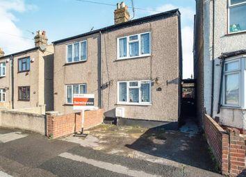 Thumbnail 2 bedroom semi-detached house for sale in Cowper Road, Rainham