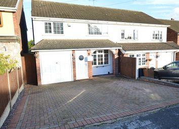 Thumbnail 3 bed semi-detached house for sale in Park Farm Road, Great Barr, Birmingham