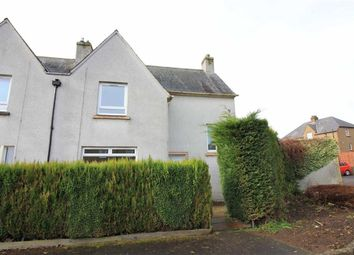 Thumbnail 4 bed semi-detached house for sale in Mclagan Drive, Hawick