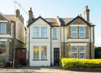 Thumbnail 2 bed flat for sale in Totteridge Lane, Totteridge, London N20,