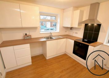 Thumbnail 2 bed end terrace house for sale in Ramsey Place, Newton Aycliffe