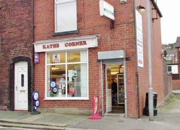 Thumbnail Retail premises for sale in 51 Turner Street, Oldham