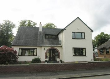 Thumbnail 3 bed detached house for sale in Magnolia Street, Wishaw