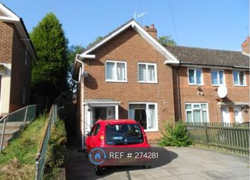 Thumbnail 2 bed end terrace house to rent in Dufton Road, Quinton