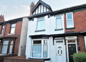 Thumbnail 3 bed end terrace house for sale in Dorsett Road, Darlaston, Wednesbury