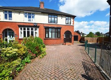 Thumbnail 3 bed semi-detached house for sale in East Crescent, May Bank, Newcastle