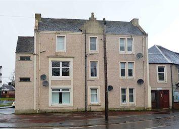 Thumbnail 2 bed flat for sale in Mount Stewart Street, Carluke