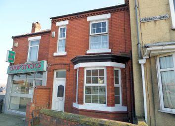 Thumbnail 2 bed flat to rent in Lovely Lane, Warrington