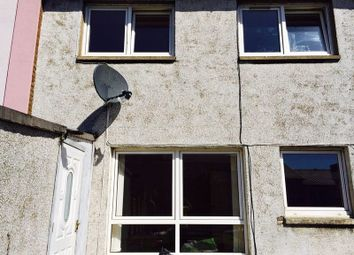 Thumbnail 4 bed terraced house to rent in Sikeside Place, Coatbridge