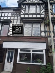 Thumbnail Property to rent in Dudley, West Midlands
