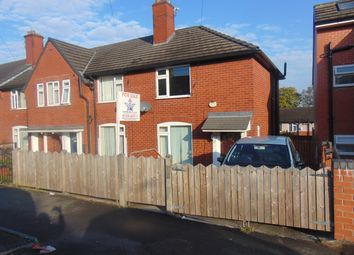 Thumbnail 2 bed end terrace house for sale in Hibernia Street, Bolton