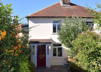 2 bed semi-detached house for sale in Lintons Lane, Epsom, Surrey KT17