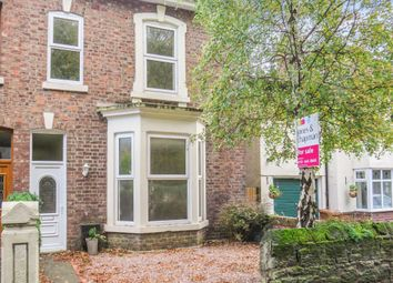 Thumbnail 3 bed semi-detached house for sale in Mount Road, Higher Bebington, Wirral