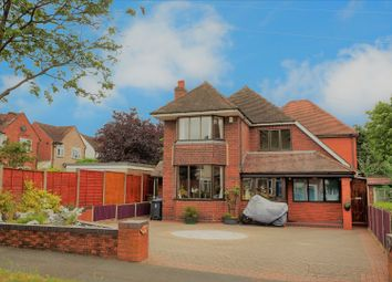 Thumbnail 5 bedroom detached house for sale in Morjon Drive, Great Barr, Birmingham