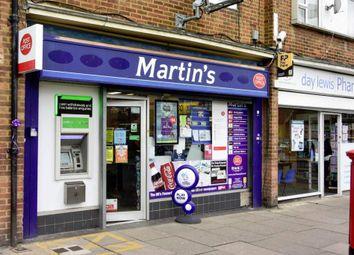 Thumbnail Retail premises for sale in Cranham, Essex