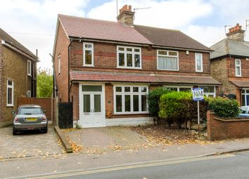 Thumbnail 3 bedroom semi-detached house for sale in New House Lane, Gravesend