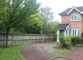 Thumbnail 2 bed end terrace house for sale in Holmeswood Close, Wilmslow