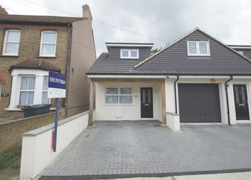 Thumbnail 2 bedroom end terrace house for sale in Fulwich Road, Dartford