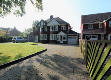 Thumbnail 3 bed semi-detached house for sale in Sneyd Lane, Essington, Wolverhampton