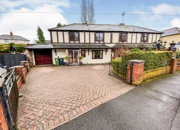Thumbnail 3 bed semi-detached house for sale in Grazebrook Road, Dudley