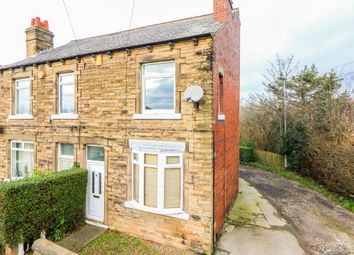 2 bed end terrace house for sale in Wrenthorpe Lane, Wrenthorpe, Wakefield WF2