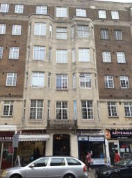 Thumbnail Studio to rent in Spring Street, London