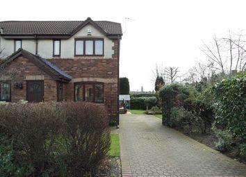 Thumbnail 3 bedroom semi-detached house for sale in Pembroke Close, Morley, Leeds, West Yorkshire