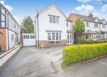 Thumbnail 3 bed detached house for sale in Etwall Road, Hall Green, Birmingham