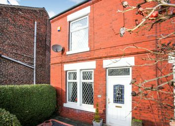 Thumbnail 2 bed end terrace house for sale in Buxton Road, Newtown, Disley, Stockport