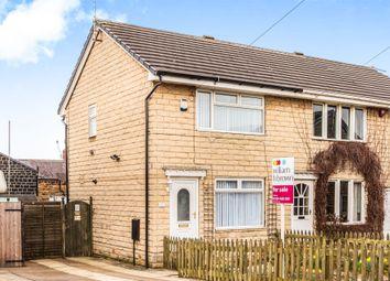 Thumbnail 2 bed semi-detached house for sale in Summerbridge Close, Batley