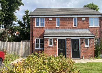 2 bed semi-detached house for sale in Gate Lane, Birmingham B16