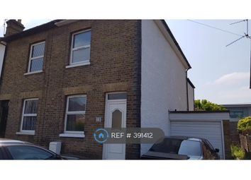 Thumbnail 2 bed semi-detached house to rent in Cowley Mill Road, Uxbridge