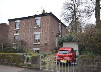 Thumbnail 2 bed semi-detached house for sale in Acrefield Road, Woolton, Liverpool