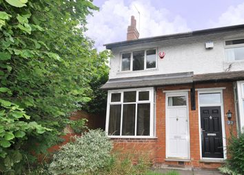 Thumbnail 2 bed end terrace house for sale in Parsons Hill, Birmingham