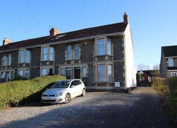 3 bed end terrace house for sale in Badminton Road, Coalpit Heath, Bristol BS36