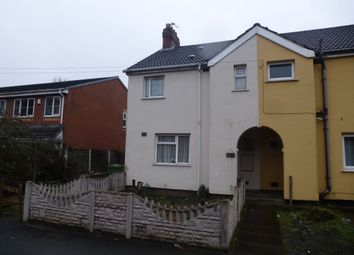 Thumbnail 3 bed end terrace house for sale in Edward Street, Kings Hill, Wednesbury