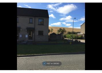 Thumbnail 2 bed end terrace house to rent in Fraser Road, Alford, Aberdeenshire