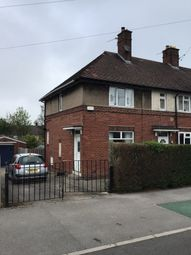 2 bed end terrace house for sale in Shirehall Road, Sheffield S5