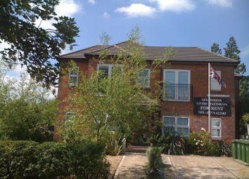 Thumbnail Studio to rent in Willow Lane, Watford