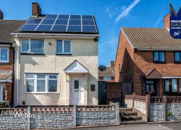 Thumbnail 2 bed end terrace house to rent in Netley Road, Bloxwich, Walsall