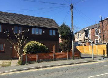 Thumbnail 3 bedroom terraced house for sale in Smithy Bridge Road, Rochdale