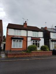 Thumbnail 2 bed semi-detached house to rent in Aubrey Road, Harborne