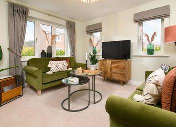 Newport Road, Wavendon, Milton Keynes MK17. 2 bed terraced house for sale