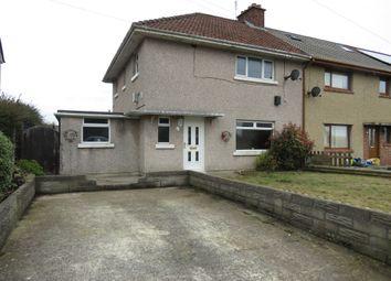 Thumbnail 3 bed end terrace house for sale in Heol-Y-Frenhines, Bridgend