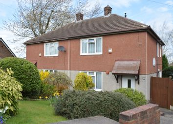 Thumbnail 2 bed semi-detached house for sale in Bonington Road, Mansfield
