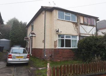 Thumbnail 3 bed semi-detached house for sale in Alnwick Road, Sheffield