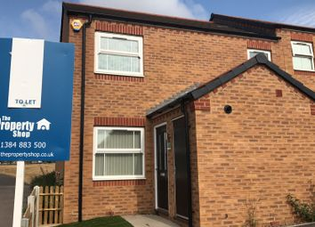 Thumbnail 1 bed end terrace house to rent in Cascade Way, Dudley