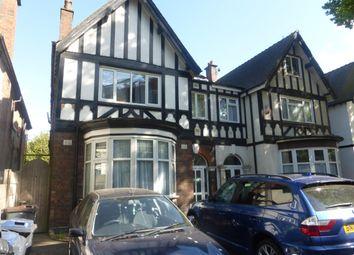 Thumbnail Flat to rent in Sutton Road, Erdington, Birmingham