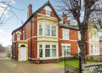 Thumbnail 6 bedroom semi-detached house for sale in Gerard Road, Rotherham