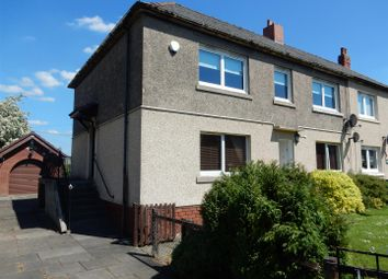 Thumbnail 2 bedroom flat to rent in Sidlaw Drive, Wishaw
